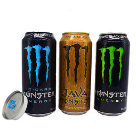 MONSTER STASH CAN