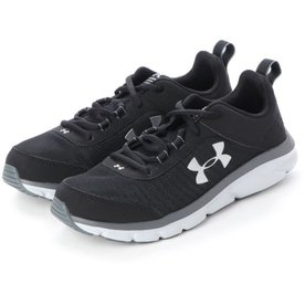 Under Armour 3021159 UA PS Unlimited SYN AC