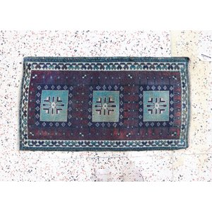 Turkish Handspun Vintage Rug - 20 x 36