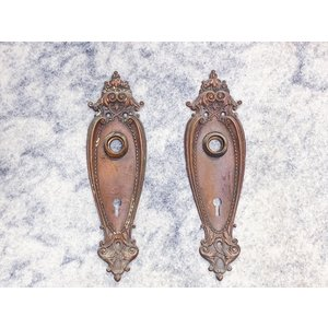 Oval Victorian Light Brown Escutcheons - Pair