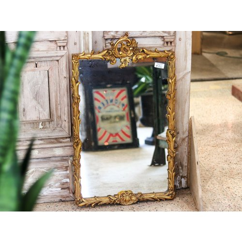Embossed Mirror with Leaf Pattern