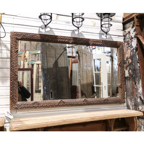 Reclaimed Mirror from Northern India