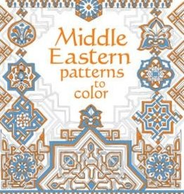 Usborne Middle Eastern Patterns to Color