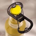 NITE IZE S-Biner Ahhh Bottle Opener