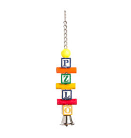 Bird Brainers Alphabet Blocks with Bell 10in