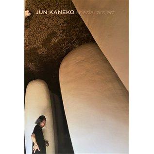 Jun Kaneko Special Project: Mission Clay