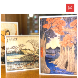 Martin House Japanese Print Notecards