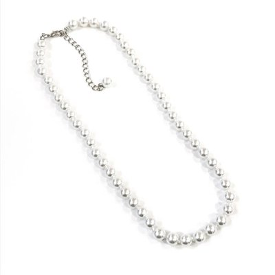 8mm White Pearl 16in Necklace