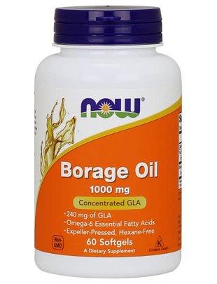 NOW FOODS BORAGE OIL 1000mg 60SG