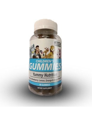ATS LABS CHILDRENS GUMMIES