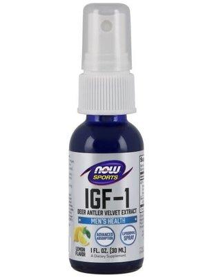 NOW FOODS IGF-1 LIPOSOMAL SPRAY 1 OZ