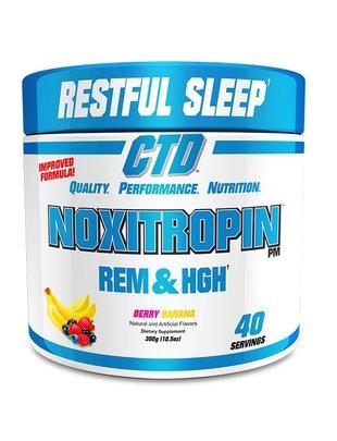 CTD SPORTS NOXITROPIN REM & HGH