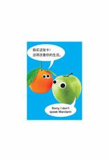 mandarin card final sale