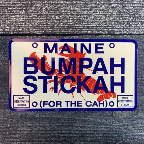 Entertainya Bumpah Stickah