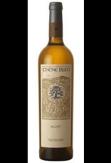Rose Wine 2011, Chene Bleu Aliot, White Blend, Vaucluse, Vin De Pays, France, 14.5% Alc, CTnr, TW94