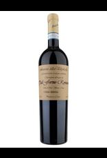 Red Wine 2008, Dal forno Romano Amarone della Valpolicella, Corvina, Monte Lodoletta, Veneto, Italy, 16.5% Alc.,  CT90, JS97