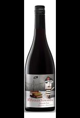 Red Wine 2017, Passionate Wines Via Revolucionaria, Bonarda (Charbono), Valle de Uco, Mendoza, Argentina, 11.6% Alc, CTnr, TW91
