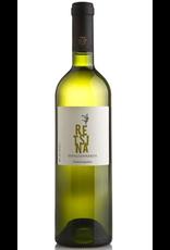 White Wine 2018, Papagiannakos Retsina, Rare White Savatiano Blend, Mesogaia, Attica, Greece, 12.5% Alc, RP90, TW90