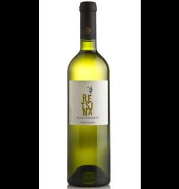 White Wine 2018, Papagiannakos, Retsina