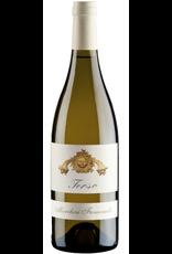 White Wine 2015, Marchesi Fumanelli Terso, 50% Garganega 50% Trebbiano, Venezie, Veneto, Italy, 13% Alc, CTnr, TW93