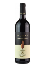 Red Wine 2017, Noras Cannonau Di Sardegena, Grenache Noir, Norax, Sardinia, Italy, 15% Alc, CTnr