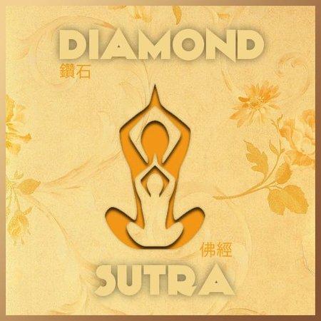 Diamond Sutra