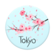 Popsockets PopSockets | PopGrip (Complete Swappable PopGrip) Tokyo 115-1900