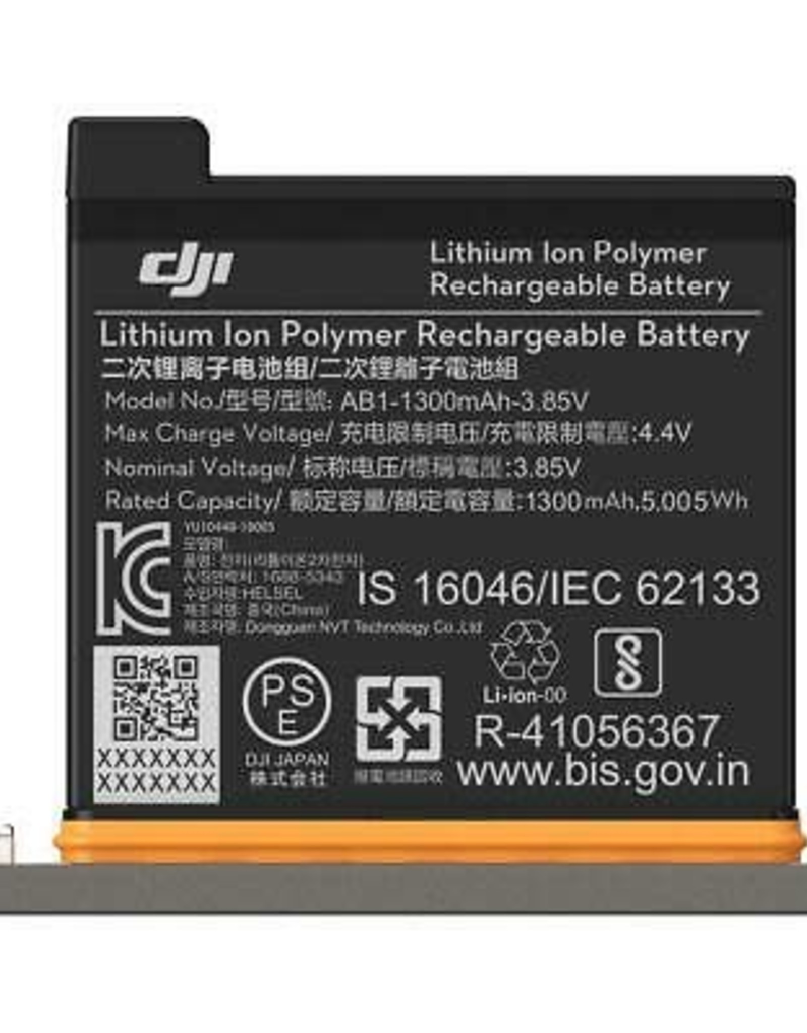 DJI DJI Osmo Action Part 1 Battery