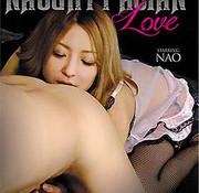 Naughty Asian Love