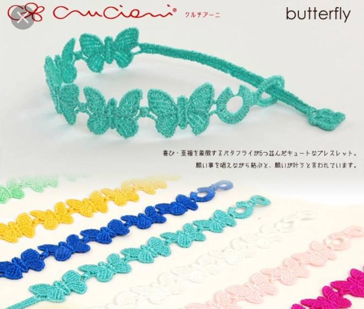 Cruciani Kids Butterfly Bracelet Peach