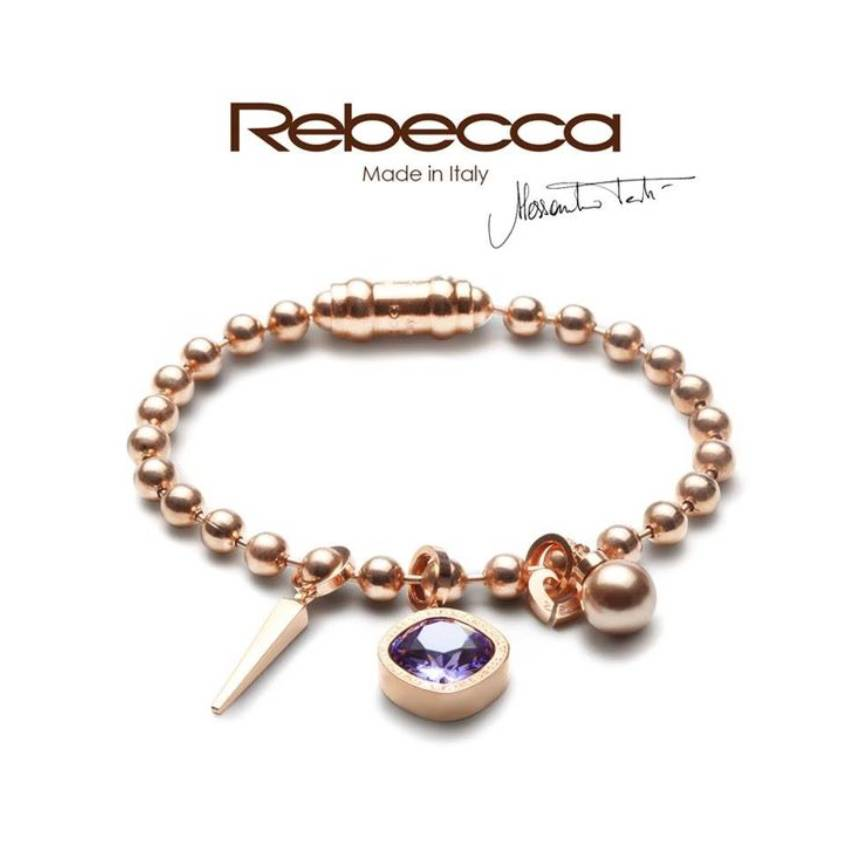 Rebecca Rose Gold Smooth Spheres Bracelet