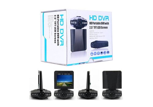 HD Portable DVR (F198)