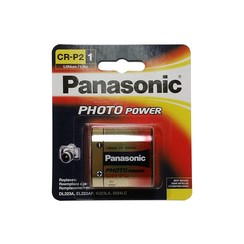 Panasonic Lithium Battery (CR-P2)