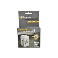 International-Universal Wall Adapter (2 USB) (CAI-12)