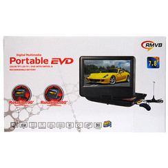 """Digtial Multimedia Portable DVD Player 7"""" (NS-788)"""