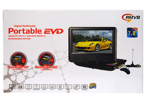"Digtial Multimedia Portable DVD Player 7"" (NS-788)"