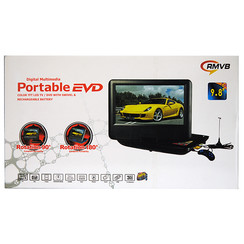 """Digtial Multimedia Portable DVD Player 9"""" (NS-969)"""
