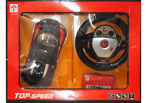 Toy Car (767-AP8)