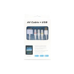 30 Pin to AV Cable for Apple iPhone 4 (w/ USB)