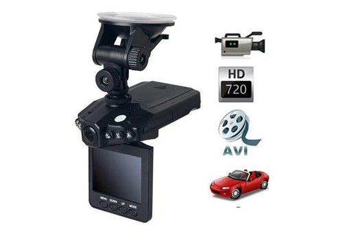 "HD Portable DVR with 2.5"" LCD Screen"