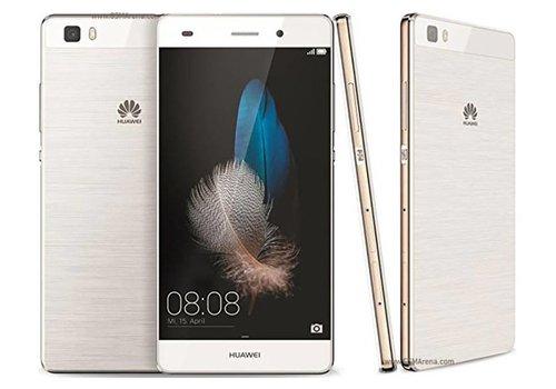 Huawei Huawei P8 Lite - Gold (New)