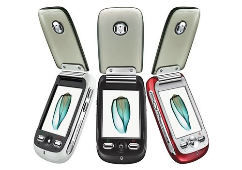 Motorola Motorola Flip Phone (A1200) (New)