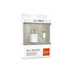 2 in 1 Wall Cube & Type C Cable ( Orange Box )