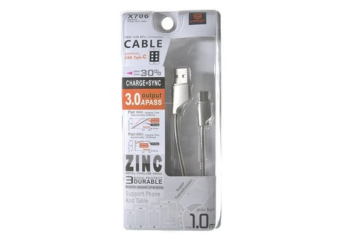 Type C Cable- 3.0A (X706)