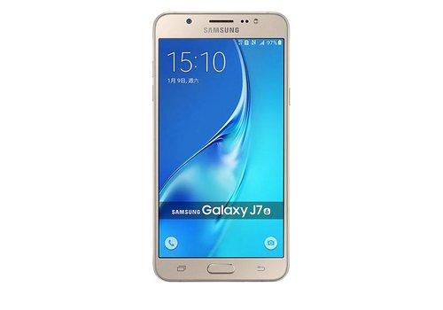 Samsung Samsung J7 (2017)- CW Stock- 16GB, Gold, RB