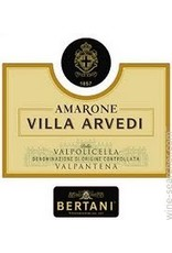 Cellar Amarone Bertani Villa Arvedi 2012