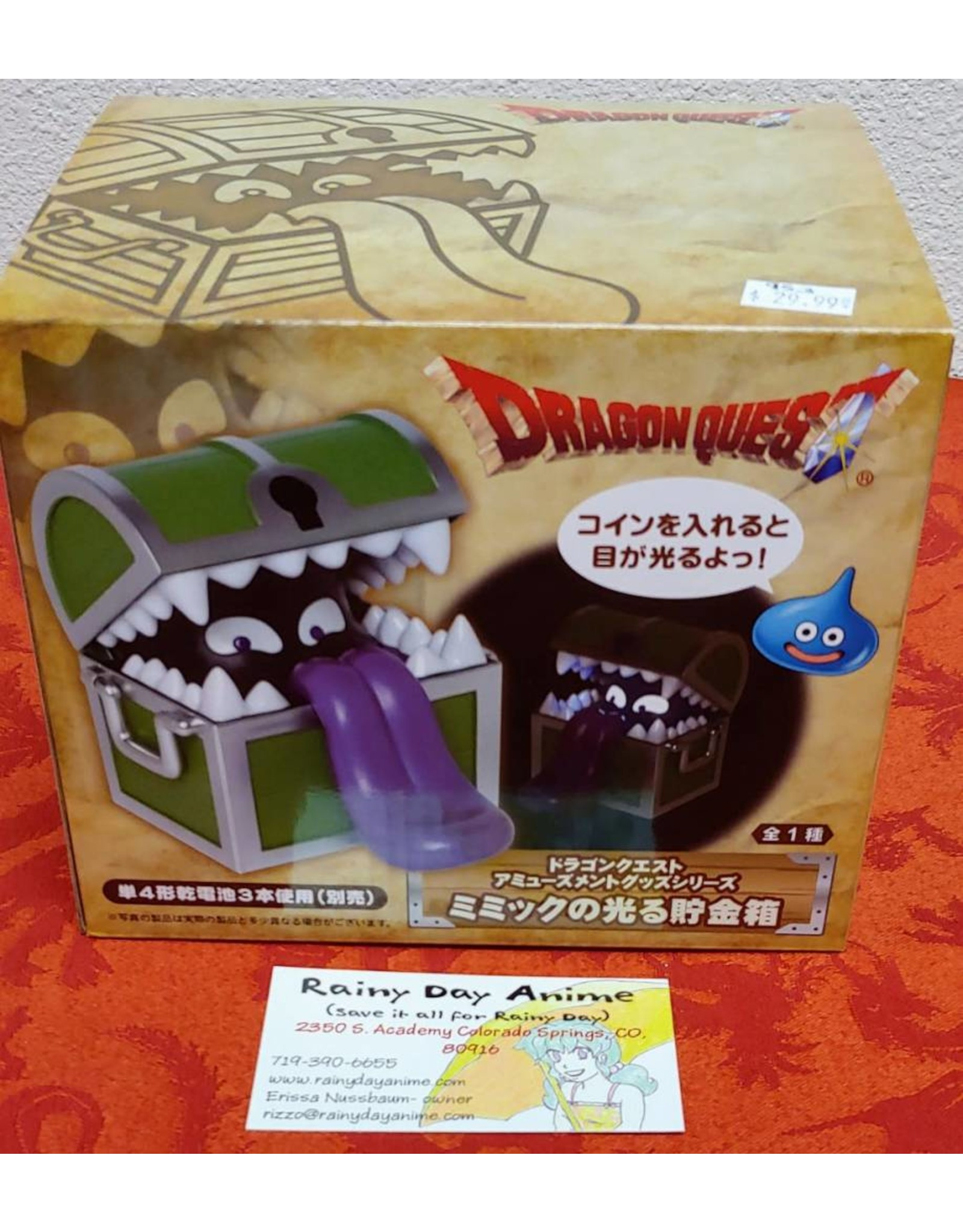 Dragon Quest Mimic Piggy Bank