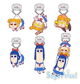 Pop Team Epic Acrylic UFO Keychain