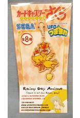Cardcaptor Sakura Kero Acrylic Keychain