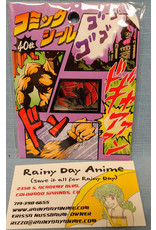 Comics Bubble Shonen Stickers